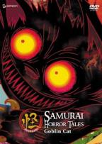 Ayakashi: Samurai Horror Tales - Vol. 3: The Goblin Cat