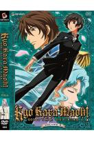 Kyo Kara Maoh! - God (?) Save Our King! - Season 2: Volume 6