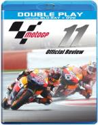 MotoGP 2011: Official Review