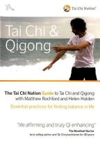 Tai Chi Nation: Guide to Tai Chi/Guide to Qigong