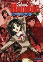 School Rumble - Vol. 1