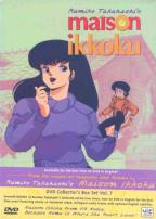 Maison Ikkoku - Box Set Vol. 7