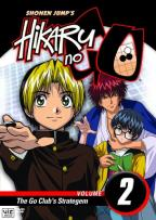 Hikaru No Go - Vol. 2: The Go Club's Strategem