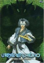 Utawarerumono - Vol. 6: A Song For Posterity