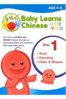 Baby Learns Chinese: Disc 1