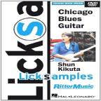 Shun Kikuta: Chicago Blues Guitar