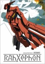 RahXephon - Vol. 4: Dissonance