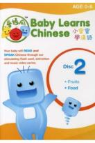 Baby Learns Chinese: Disc 2