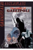 Lions of Gallipoli