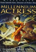 Ghost In The Shell 2: Innocence/Millennium Actress