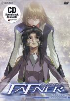 Fafner - Vol. 7: Going Home