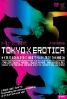 Tokyo X Erotica
