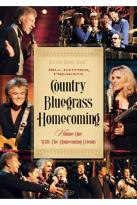 Bill and Gloria Gaither and their Homecoming Friends - Country Bluegrass Homecoming Vol. 1