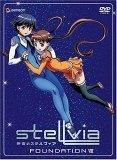 Stellvia - Vol. 8: Foundation VIII