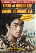 Fists Of Bruce Lee/Image Of Bruce Lee
