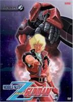 Mobile Suit Zeta Gundam - Chapter 1