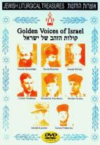 Golden Voices of Israel - Jewish Liturgical Treasures