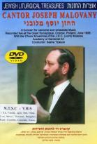 Cantor Joseph Malovany - Concerto for Cantorial and Chassidic Music