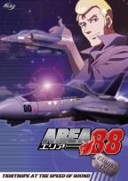 Area 88 - Target 03: Tightrope at the Speed of Sound
