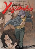 Kaze No Yojimbo - Vol. 3: Tip Of The Iceberg