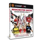 Manchester United: Season Review 2010/11