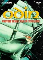 Odin - Photon Space Sailor Starlight