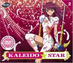 AniMini - Kaleido Star: Vol.2