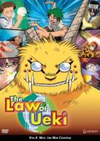 Law of Ueki - Vol. 4: Neo: the New Celestial