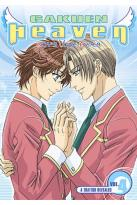 Gakuen Heaven: Boys Love Hyper - Volume 4: A Traitor Revealed