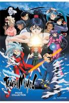 Tenchi Muyo! - The Movie Collection