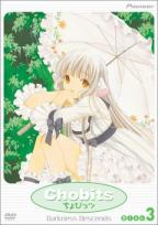 Chobits - Vol. 3: Darkness Descends