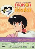 Maison Ikkoku - Box Set Vol. 5