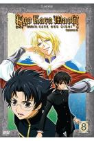 Kyo Kara Maoh! - God (?) Save Our King! - Season 2: Volume 8