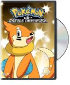 Pokemon: Diamond and Pearl Battle Dimension Vol. 2