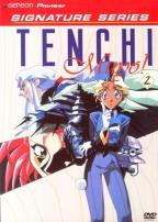 Tenchi Muyo! Ryo Ohki - Ova Collection: Vol. 2