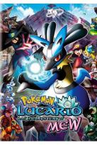 Pokemon the Movie 8 - Lucario and the Mystery of Mew