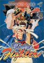 Virtua Fighter: Round 1