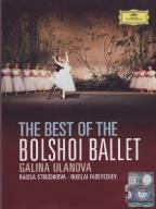 Best of the Bolshoi Ballet