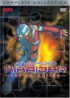 Kikaider: The Animation - The Perfect Collection
