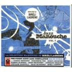 Jazz Manouche Vol. 7 - Jazz Manouche