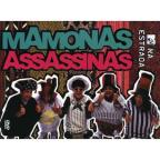 Mamonas Assassinas: MTV Na Estrada