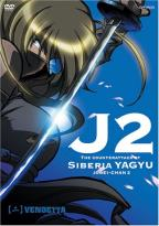 J2: The Counter Attack of Siberia Yagyu - Vol. 2: Vendetta