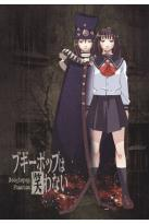 Boogiepop Phantom/Boogiepop and Others
