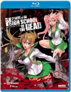 High School of the Dead - Complete Collection