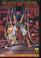 Flame Of Recca - Vol. 6: The Demon's Face