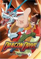 Dragon Drive - Vol. 4: Daring Mission