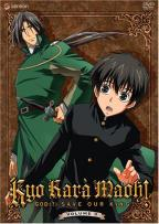 Kyo Kara Maoh: God (?) Save Our King! - Vol. 3