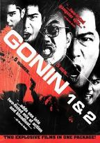 Gonin Pack (Volume 1 & 2)