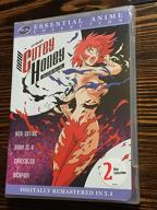 Cutey Honey - Vol. 1