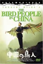Bird People In China